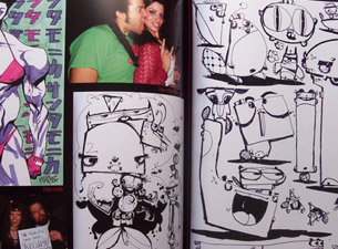 DRINK AND DRAW SOCIAL CLUB VOL.1 is HERE!!!!!!!