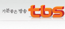 TBS/KOREA RADIO INTERVIEW FEB 24th @ 3pm!